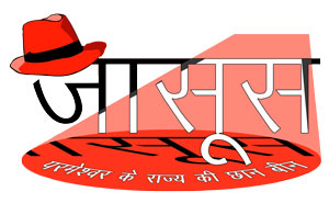 Logo Detectives Sunday School Hindi