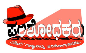 Logo Detectives Sunday School Kannada