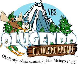 Logo Destination without Limits VBS Luganda